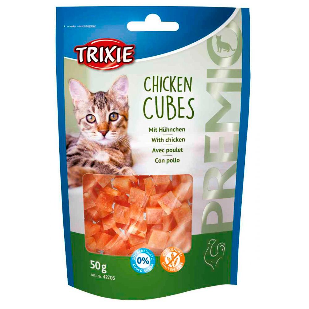 TRIXIE Premio - Chicken Cubes 50 Gr